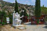 Das Adonis-Bad - Auswandern und Leben auf Zypern
