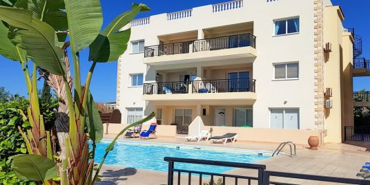 APPARTEMENT ZUM KAUF IN KATO PAPHOS – PFSB209